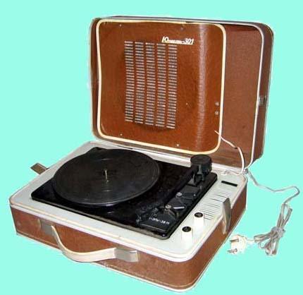 """электрофон  """"Юность-301 """", ламповый, СССP, 70е годы ХХ века."""